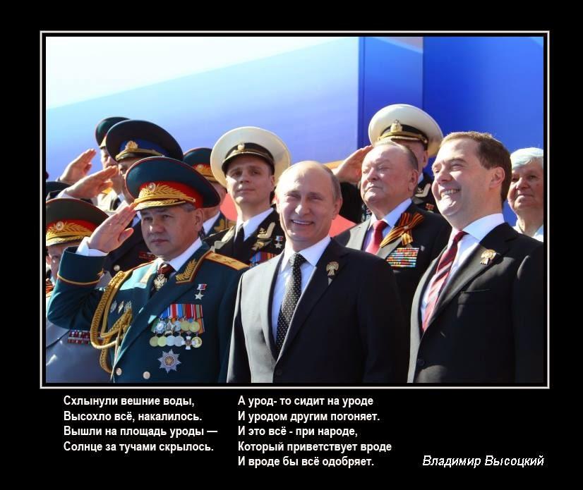 Разрыв связей с Россией приведет к банкротству украинских оборонных предприятий, - Путин - Цензор.НЕТ 9710