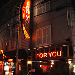 for you in osaka in Osaka, Osaka, Japan