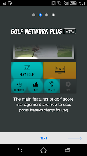 GOLF SCORE MANAGEMENT APP - screenshot