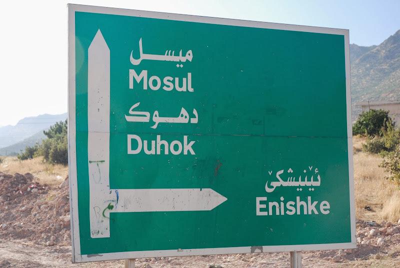Na Enishke