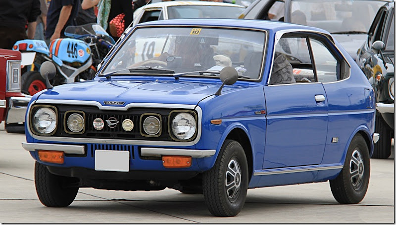 1972_Daihatsu_Fellow_Max_Hardtop_TL