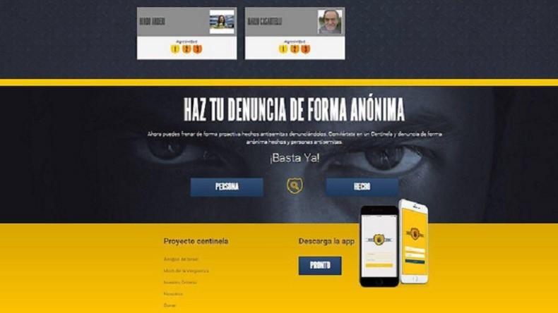 «Sniper» : l'application sioniste qui vous suit à la trace sur internet