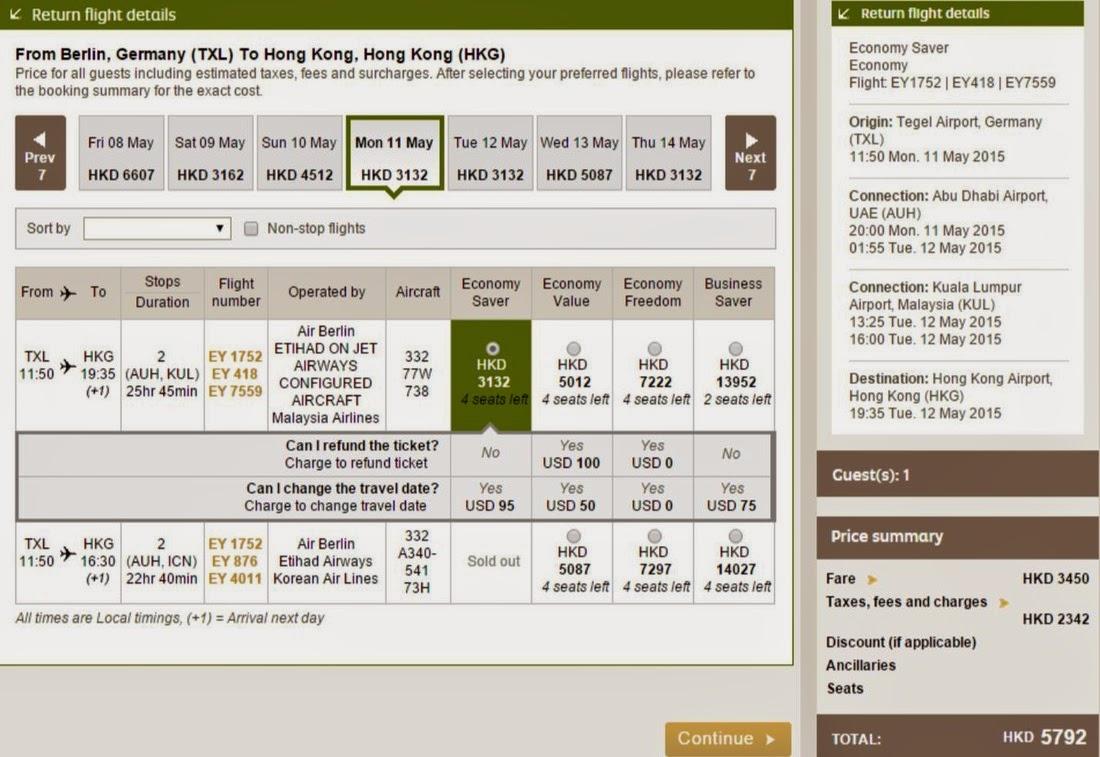 香港飛柏林(連稅 HK$5,792) - Etihad Airways
