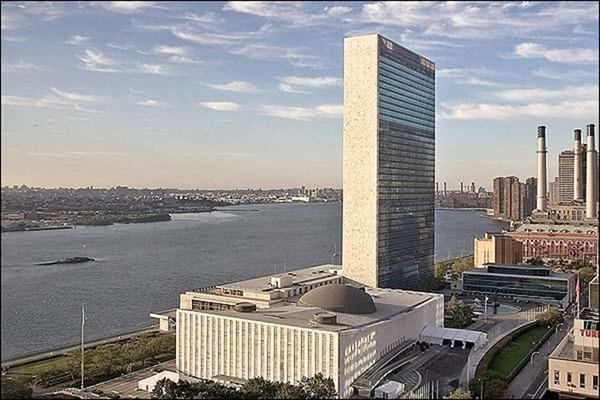 Sede dell'ONU - New York