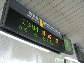 P1040201.JPG