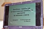 Галерея Областной семинар преподавателей-теоретиков на базе ДШИ №6. 31.03.2015