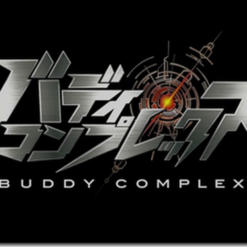 [Review] Buddy complex