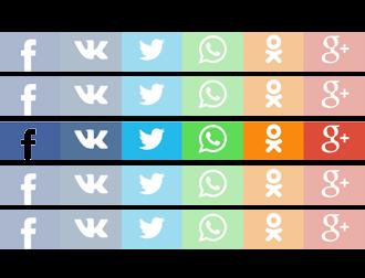 Social Likes — красивые кнопки «лайков» социальных