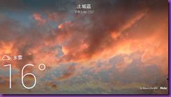 Screenshot_2014-01-13-15-46-29