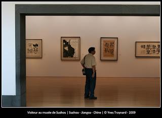 Visiteur au musée de Suzhou | Suzhou - Jiangsu - Chine | © Yves Traynard - 2009
