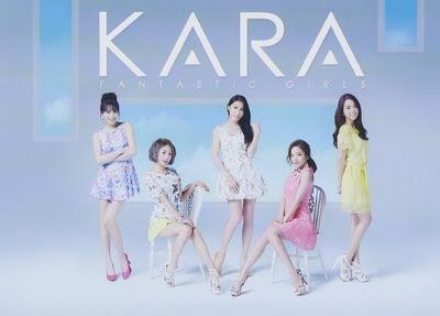 [MUSIC VIDEO] KARA – FANTASTIC GIRLS (初回限定盤A+B) (2013/8/28)