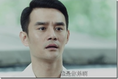All Quiet in Peking - Wang Kai - Epi 05 北平無戰事 方孟韋 王凱 05集 06