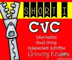CVC intervention short i