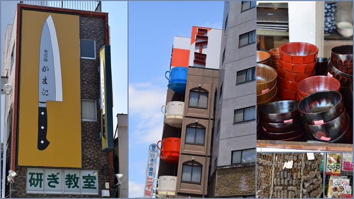 Tokyo with Juliette11