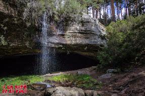 Cueva Serena. ©aunpasodelacima