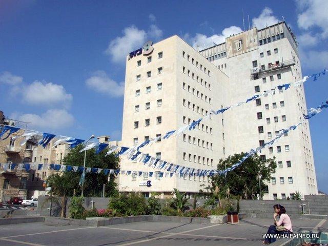 ADSCF4433 Haifa  Bezek Building.jpg