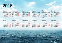 календарь на фоне онлайн
