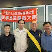 2015年4月12日台南市牙醫師公會麻將聯誼賽