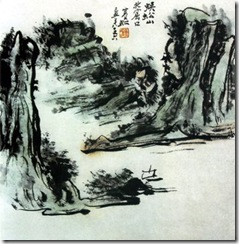 Huang_Binhong_paysage_445