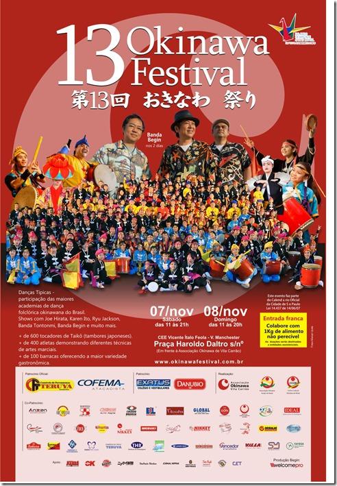 okinawa-festival2015