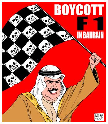 отмашка клетчатым флагом - карикатура Carlos Latuff на тему Гран-при Бахрейна 2012