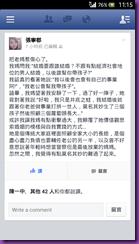 Screenshot_2014-02-02-11-15-31