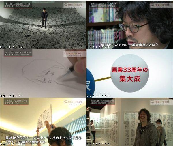 [TV-Variety] クロスロードSP (2016.02.20)