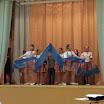 Концерт, посвященный 70-летию Победы