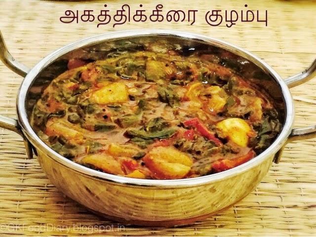 Agathi Keerai Kuzhambu Recipe