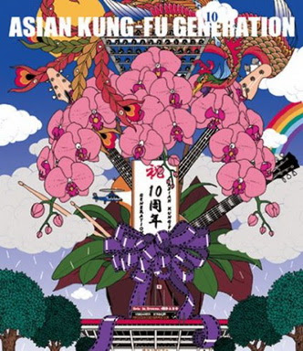 [TV-SHOW] ASIAN KUNG-FU GENERATION – 映像作品集10巻 デビュー10周年記念ライブ 2013.9.15 オールスター感謝祭 (2014/03/12)