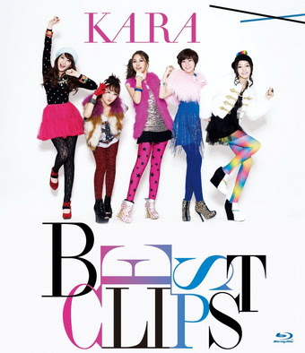 [MUSIC VIDEO] KARA BEST CLIPS (2012/02/29)