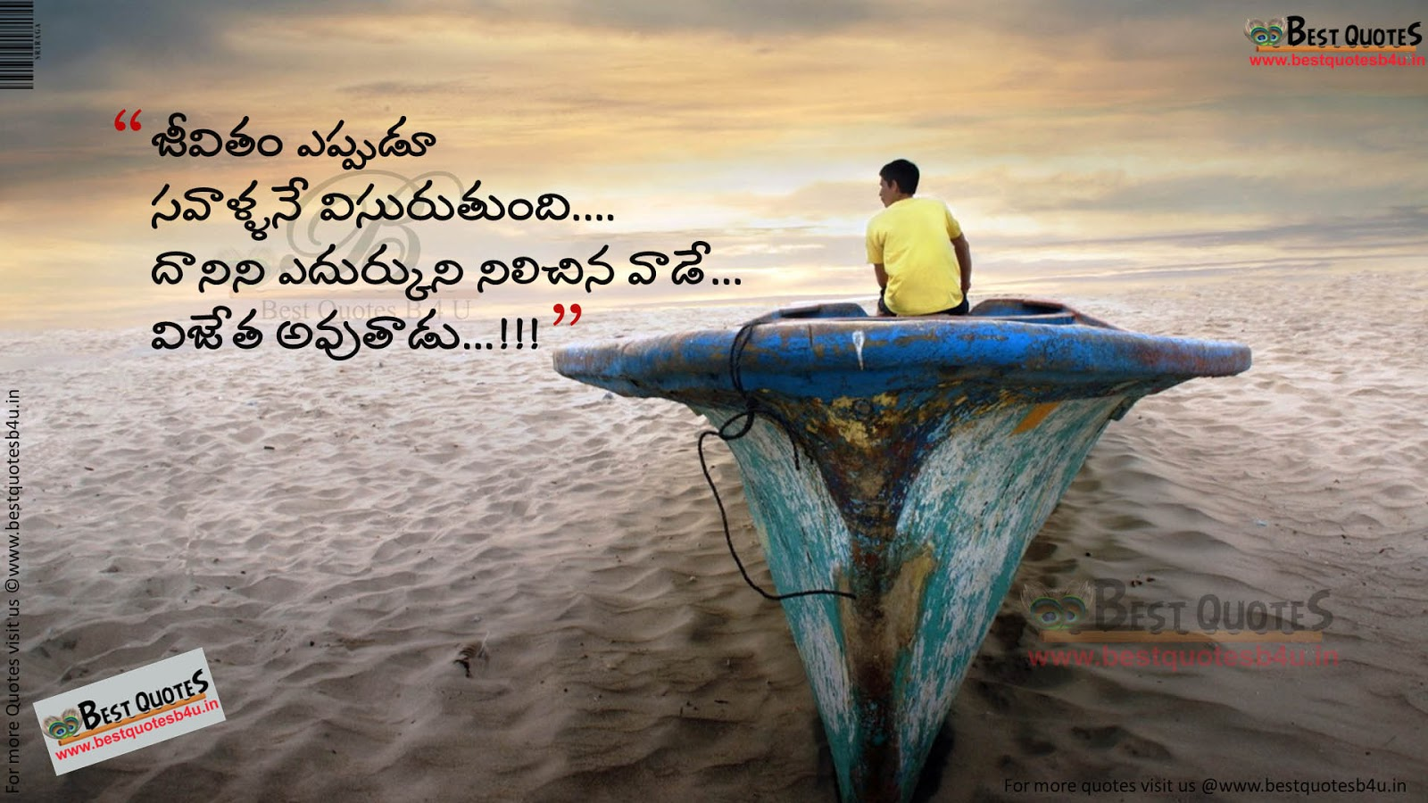 image gallery telugu quotations