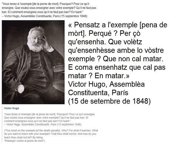 Frasa Victor Hugo Pena de mòrt