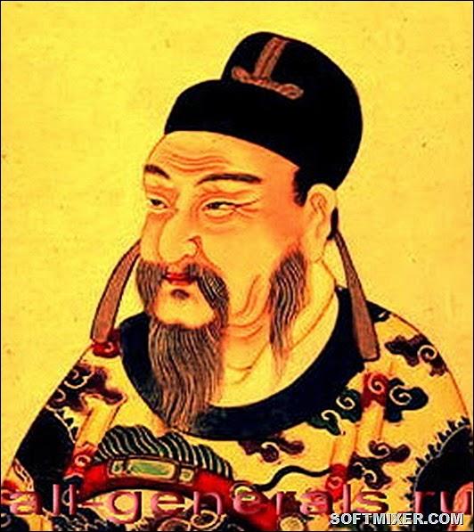Emperor Gaozu