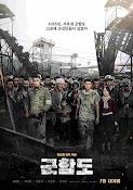 The Battleship Island (2017) ()