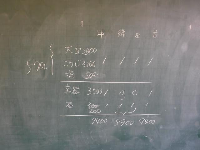 DSCF3655.JPG