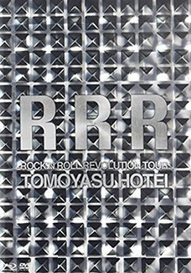 [TV-SHOW] 布袋寅泰 – Rock'n Roll Revolution Tour (2013/10/30)