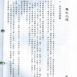 88_大會手冊07.jpg