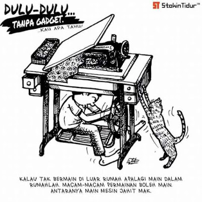 Wordless Wednesday | DULU-DULU TANPA GADGET