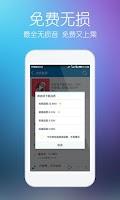 Screenshot of TTPod