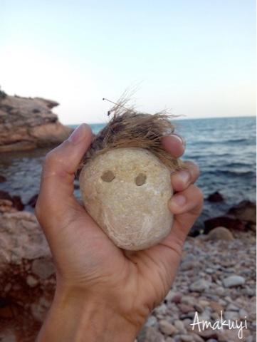 Happy-piedra-Moai-cabeza