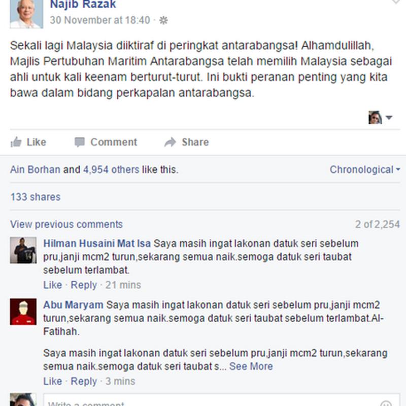 Oh , Najib dan Oh , Fazura..