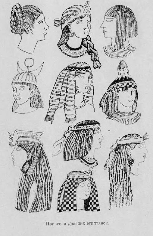 видео прически древних египтян