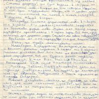 14-03-1994-(4).jpg