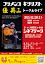 2015.02.28 俵英三 トーク&ライブ