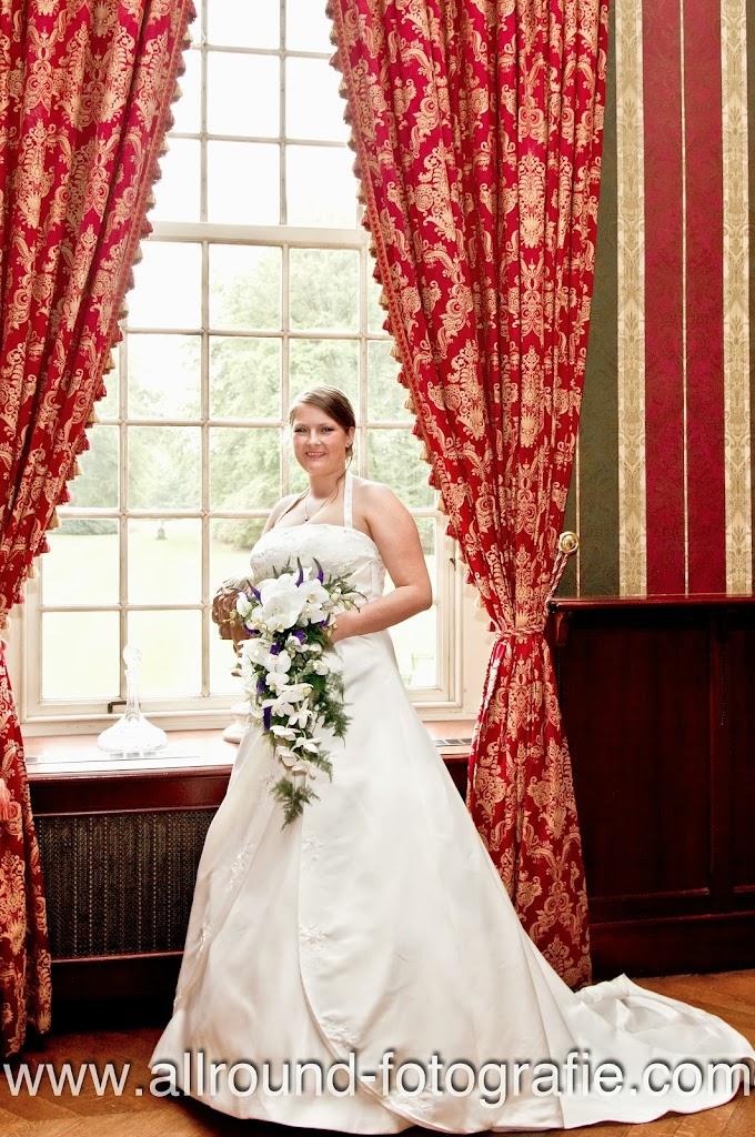 Bruidsreportage (Trouwfotograaf) - Foto van bruid - 053