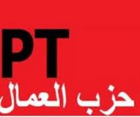 Salim Labatcha : « notre objectif est de rendre le parti à ses militants »
