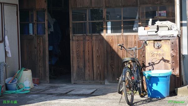 脚车、保险箱、木屋