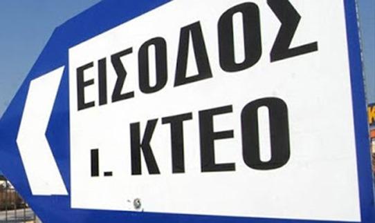 kteo1_209580860