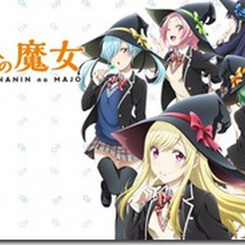 [Review] Yamada-kun and the Seven Witches